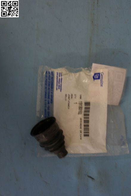2005-2013 Corvette C6,Outer Tie Rod Seal/Boot,New,Box F